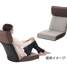 テレビが見やすい座椅子 3,980円(税抜)