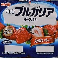 明治ブルガリアヨーグルト 芳醇いちご 30ポイントプレゼント