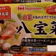 中華名菜・八宝菜の具 237円(税抜)