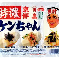 男前豆腐 特濃ケンちゃん 89円(税抜)