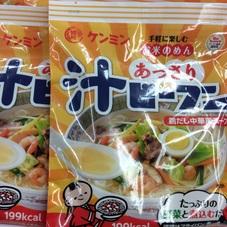 即席焼きビーフン 100円(税抜)