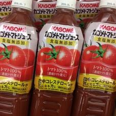 トマトジュース(食塩無添加) 148円(税抜)