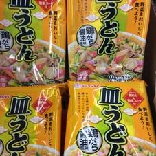 皿うどん醤油風味 100円(税抜)