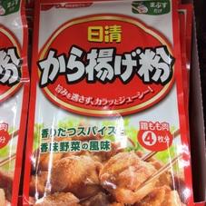 からあげ粉 100円(税抜)