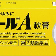 ボラギノールA軟膏 980円(税抜)