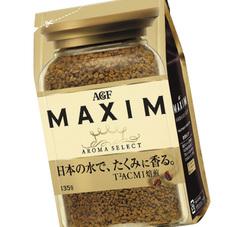 インスタントコーヒーマキシム 378円(税抜)