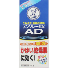 メンソレAD乳液 798円(税抜)