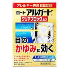 アルガードクリアブロックEX 1,280円(税抜)