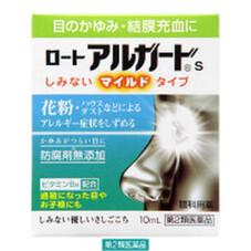 アルガードマイルド 378円(税抜)