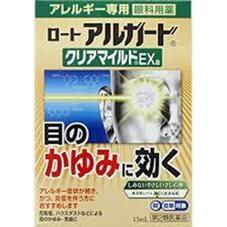 アルガードクリアマイルドEX 1,280円(税抜)