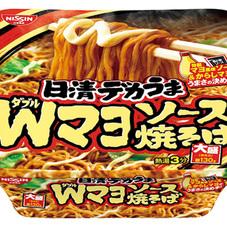 日清 デカうま Wマヨソース焼そば 95円(税抜)