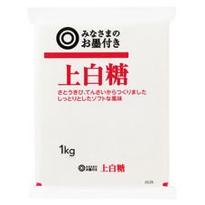 みなさまのお墨付き 上白糖 158円(税抜)