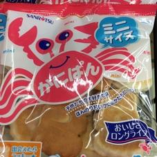 ミニかんぱん 100円(税抜)