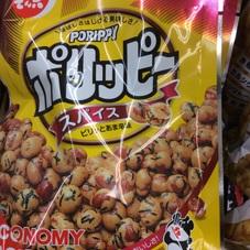 ホリッピースパイス 100円(税抜)