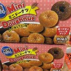 箱入りミニドーナツ 100円(税抜)