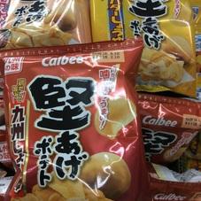 堅あげポテト(北海道バター.しょうゆ味.白えび味.九州しょうゆ) 100円(税抜)