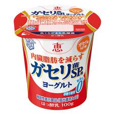 雪印メグミルク 恵ガセリ菌SP株 ヨーグルト 90円(税抜)