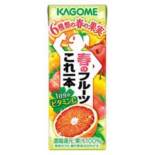 カゴメ 春のフルーツこれ一本 81円(税抜)