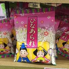 ひなあられ 93円(税抜)