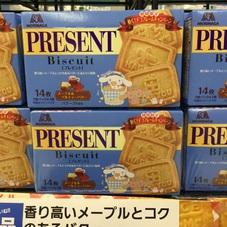 プレゼント 148円(税抜)