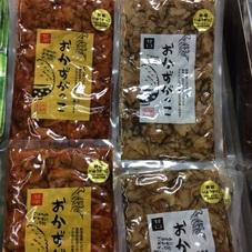 おかずがっこ 甘口・辛口 498円(税抜)