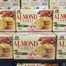 アーモンドクッキー 135円(税抜)