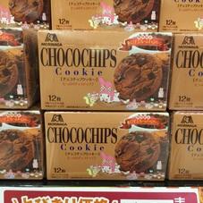 チョコチップクッキー 135円(税抜)