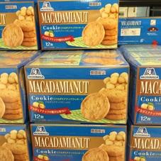 マカダミアナッツクッキー 198円(税抜)
