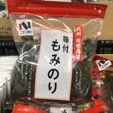 もみのり 398円(税抜)