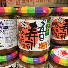 五目寿司のたね 408円(税抜)