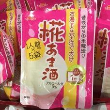 糀あま酒 198円(税抜)