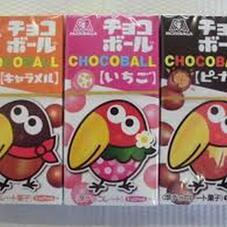 チョコボール ピーナッツ・キャラメル・いちご 55円(税抜)