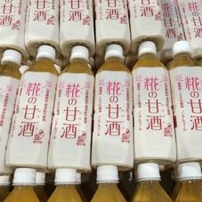 糀の甘酒 458円(税抜)