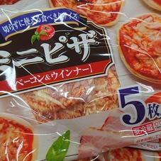 ミニピザ 278円(税抜)