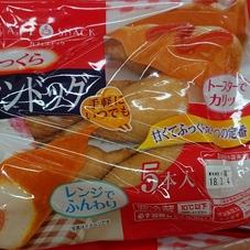 アメリカンドッグ 278円(税抜)