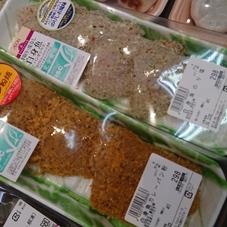 骨取り・皮なし白身魚(各種) 298円(税抜)