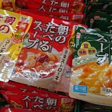 朝のたべるスープ(各種) 178円(税抜)