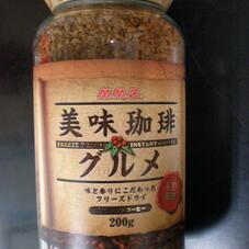 美味珈琲グルメインスタントコーヒー 398円(税抜)