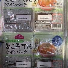 ところてんツインパック三杯酢タレ付 98円(税抜)