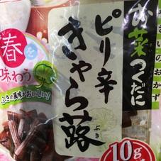 お菜つくだ煮 ピリ辛きゃら蕗 178円(税抜)