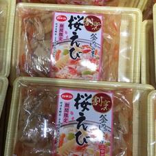割烹釜めしの素 桜えび 298円(税抜)