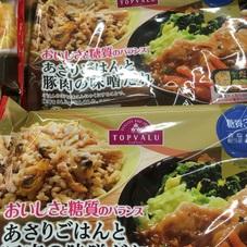 あさりごはんと豚肉の味噌だれ 398円(税抜)