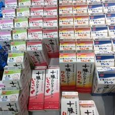 十勝のむヨーグルト 各種 188円(税抜)