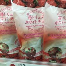 苺トリュフホワイトチョコ 380円(税抜)
