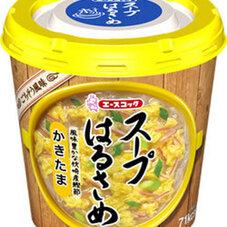 スープはるさめ かきたま 20g 98円(税抜)