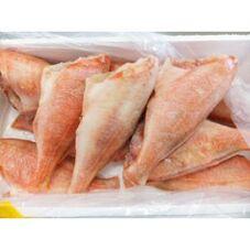 冷凍赤魚ドレス 98円(税抜)