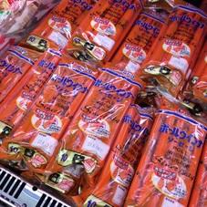 ロイヤルポールウインナー 299円(税抜)