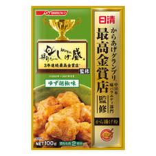 からあげグランプリ ゆず胡椒味100g 98円(税抜)