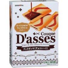 クックダッセ チョコレート 12枚 98円(税抜)