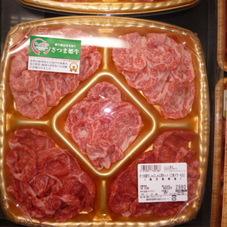 黒毛和牛しゃぶしゃぶセット(もも・三角ばら) 2,980円(税抜)